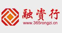 融资行P2P融资电商平台开发