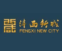沣西新城官方WEB-APP开发