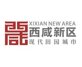 西咸新区官方WEB-APP开发