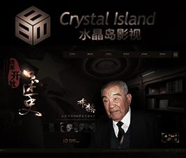 水晶岛影视官方新利国际网