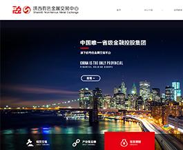 陕西有色金属交易中心有限公司官方新利国际网