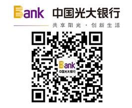 中国光大银行西安分行微信活动之霾城穹顶之下,小光送口罩关怀