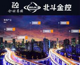 陕西北斗金控信息服务有限公司官方新利国际网
