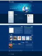 我司承建星火杯-大学生创新创业基地新利国际网上线!