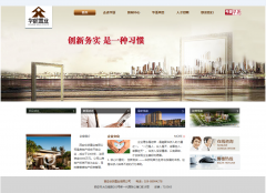 我司承建的西安华浙置业有限公司新利国际网上线!